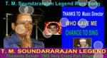 T. M. Soundararajan Legend Rare Song Vol 42