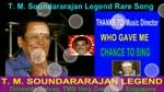 T. M. Soundararajan Legend Rare Song Vol 46