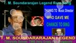 T. M. Soundararajan Legend Rare Song Vol 48