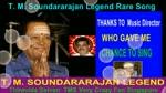 T. M. Soundararajan Legend Rare Song Vol 49