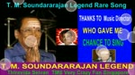 T. M. Soundararajan Legend Rare Song Vol 51
