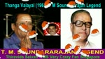 Thanga Valayal (1968) T M Soundararajan Legend Song 1