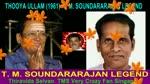 Thooya Ullam (1961) T. M. Soundararajan Legend
