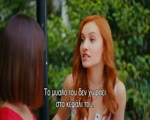 Erkenci Kus Greek Subtitles S01E65
