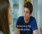 Erkenci Kus Greek Subtitles S01E69