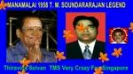 Manamalai 1958 T. M. Soundararajan Legend