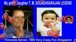 My Grand Daughter T. M. Soundararajan Legend Song 3 Kalaiyum Malaiyum