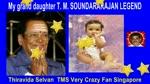 My Grand Daughter T. M. Soundararajan Legend Song 6 Pachai Kiliye