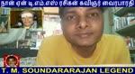 Naan Yen T. M. Soundararajan Legend Rasigan Film Lyricist Vairabharathi Part 2