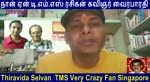 Naan Yen T. M. Soundararajan Legend Rasigan Film Lyricist Vairabharathi Part 3