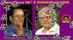 Neelagiri Express 1968 T. M. Soundararajan Legend Song 1