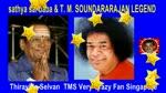Sathya Sai Baba & T. M. Soundararajan Legend Song 2