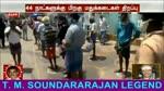 T. M. Soundararajan Legend & Tasmac