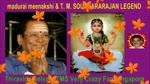 T. M. Soundararajan Legend Meenakshi God Vol 86