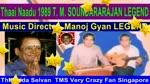 Thaai Naadu 1989 T. M. Soundararajan Legend Song 4