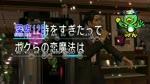 Yakuza 0, 24 hour Cinderella Perfect Score