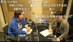 伊福部・向のラジオ☆スターダストボーイズ第212回