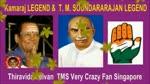 Karmaveerar Kamaraj Legend Sing By T M Sounderarajan Legend Somg 6
