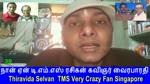 Naan Yen T. M. Soundararajan Legend Rasigan Film Lyricist Vairabharathi Part 30
