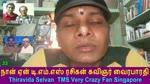 Naan Yen T. M. Soundararajan Legend Rasigan Film Lyricist Vairabharathi Part 33