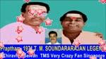 Praptham 1971 T. M. Soundararajan Legend Song 4