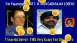 Rail Payanangalil 1981 T. M. Soundararajan Legend Song 3