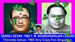 Sangili Devan -1960 T. M. Soundararajan Legend Song 4