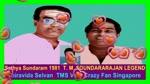 Sathya Sundaram 1981 T. M. Soundararajan Legend