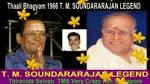 Thaali Bhagyam 1966 T. M. Soundararajan Legend