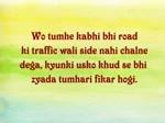 ♥️ Jab koi sach me pyaar karega || iwrite what you feel || Motivation in Hindi Poetry || soma930