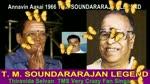Annavin Aasai 1966 T. M. Soundararajan Legend