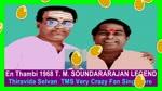 En Thambi 1968 T. M. Soundararajan Legend-1