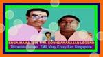 Enga Mama 1970 T. M. Soundararajan Legend