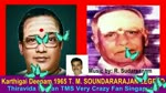 Karthigai Deepam 1965 T. M. Soundararajan Legend