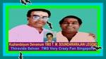 Kuzhandaiyum Deivamum 1965 T. M. Soundararajan Legend