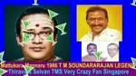 Mattukara Mannaru 1986 T M Soundararajan Legend Song 1