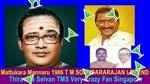 Mattukara Mannaru 1986 T M Soundararajan Legend Song 2