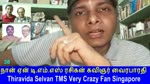 Naan Yen T. M. Soundararajan Legend Rasigan Film Lyricist Vairabharathi Part 38