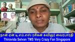 Naan Yen T. M. Soundararajan Legend Rasigan Film Lyricist Vairabharathi Part 39