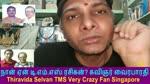 Naan Yen T. M. Soundararajan Legend Rasigan Film Lyricist Vairabharathi Part 40