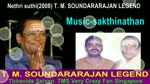 Nethri Suthi(2008) T. M. Soundararajan Legend