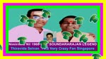 Nimirnthu Nil 1968 T. M. Soundararajan Legend Song 2
