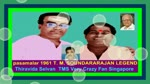 Pasamalar 1961 T. M. Soundararajan Legend