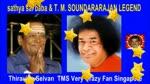 Sathya Sai Baba - T M Soundararajan Legend Song 9