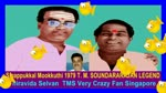 Sigappukkal Mookkuthi 1979 T. M. Soundararajan Legend Song 1