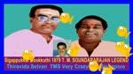 Sigappukkal Mookkuthi 1979 T. M. Soundararajan Legend Song 2