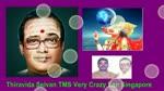 Varaga Avatharam Song T. M. Soundararajan Legend