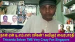 Naan Yen T. M. Soundararajan Legend Rasigan Film Lyricist Vairabharathi Part 50