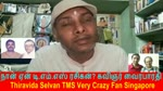 Naan Yen T. M. Soundararajan Legend Rasigan Film Lyricist Vairabharathi Part 51