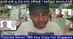Naan Yen T. M. Soundararajan Legend Rasigan Film Lyricist Vairabharathi Part 64